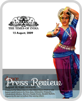 Debamitra Sengupta Press Review